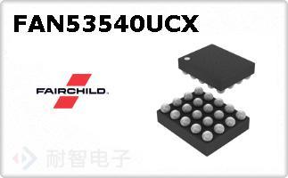 FAN53540UCX