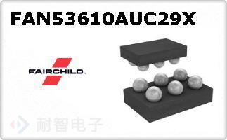 FAN53610AUC29X