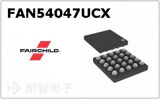FAN54047UCX