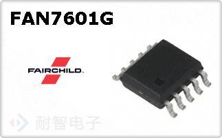 FAN7601G