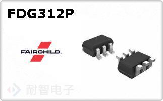 FDG312P