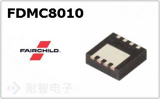 FDMC8010
