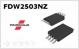 FDW2503NZ
