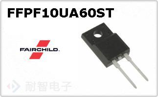 FFPF10UA60ST