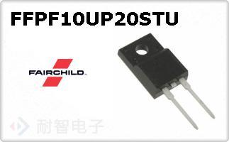FFPF10UP20STU