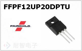 FFPF12UP20DPTU