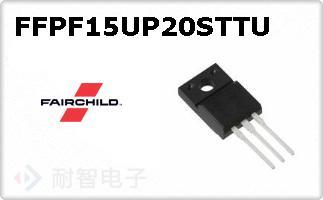 FFPF15UP20STTU
