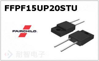 FFPF15UP20STU