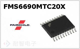 FMS6690MTC20X