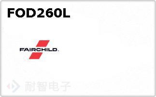 FOD260L