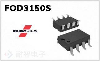 FOD3150S