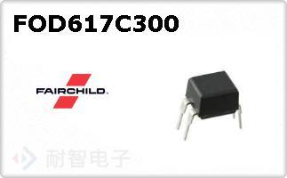 FOD617C300