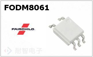 FODM8061