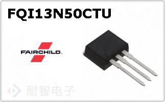 FQI13N50CTU