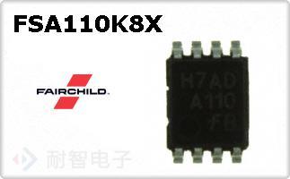 FSA110K8X