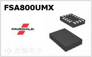 FSA800UMX