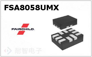 FSA8058UMX