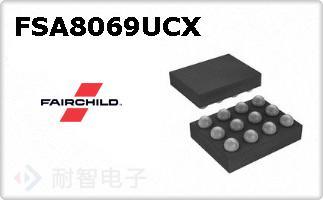FSA8069UCX