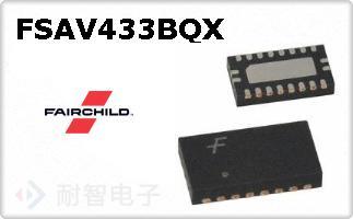 FSAV433BQX