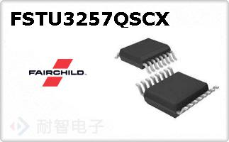 FSTU3257QSCX