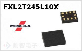 FXL2T245L10X
