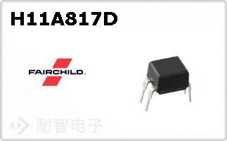 H11A817D