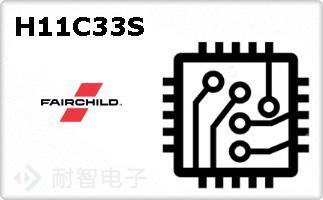 H11C33S的图片