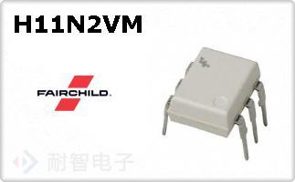 H11N2VM