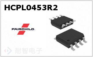 HCPL0453R2