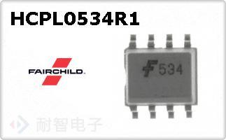 HCPL0534R1
