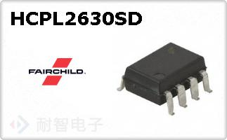 HCPL2630SD
