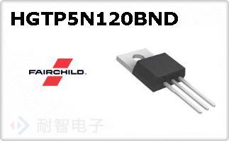 HGTP5N120BND