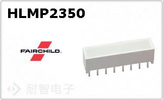 HLMP2350