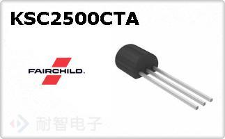 KSC2500CTA