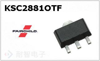 KSC2881OTF
