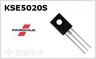KSE5020S