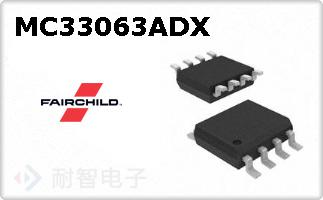 MC33063ADX