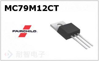 MC79M12CT