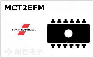MCT2EFM