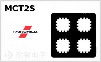 MCT2S