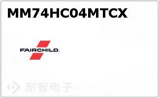 MM74HC04MTCX