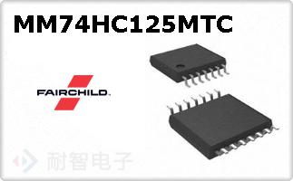 MM74HC125MTC