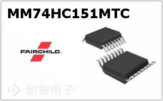 MM74HC151MTC