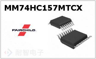 MM74HC157MTCX的图片