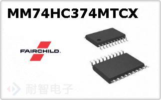MM74HC374MTCX