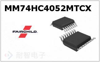 MM74HC4052MTCX