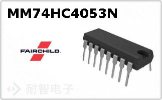 MM74HC4053N