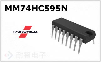 MM74HC595N