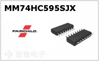 MM74HC595SJX