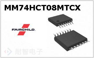 MM74HCT08MTCX